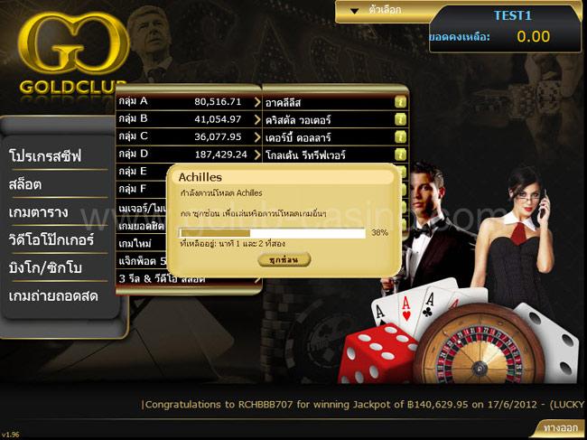 goldclub,เล่นสล็อตออนไลน์,Goldclub slot