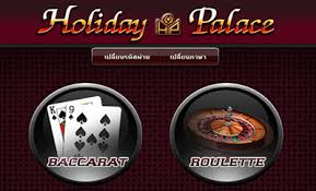 Holiday,Holiday Palace