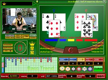 Royal online Casino,เล่นรอยัลคาสิโน,Royal