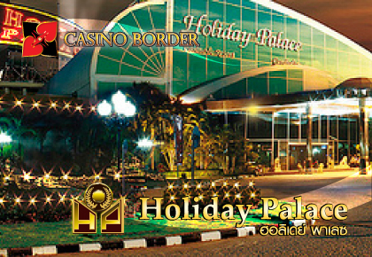 Holiday palace casino,Holiday Palace,เล่น Holiday Palace