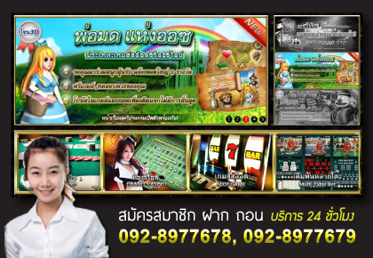 Royal online มือถือ , Royal online Android