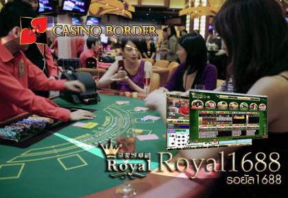 Royal1688 online,royal1688 เล่นผ่านเว็บ,royal1688 download