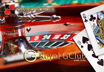 Gclub Royal , จีคลับ