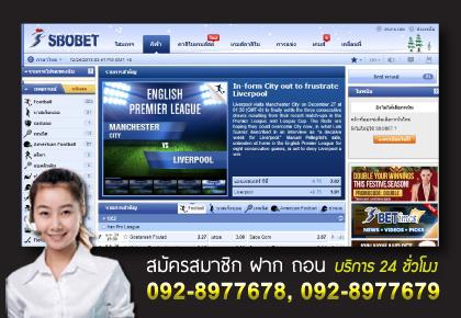 สมัคร Sbobet , Sbobet online , Sbobet
