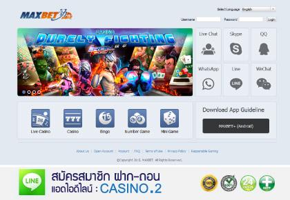 Maxbet online , Maxbet Mobile , สมัคร Maxbet