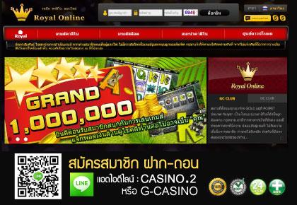 Gclub ผ่านเว็บ , Gclub Casino , จีคลับ มือถือ