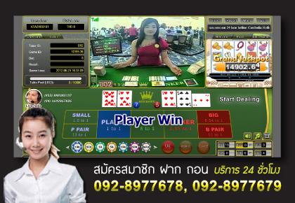 Gclub ทางเข้ามือถือ , Gclub online