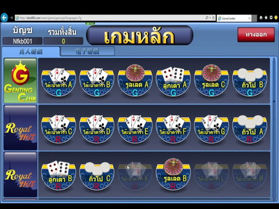 Casino genting , Casino Touring